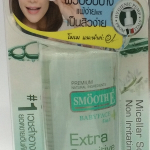 Smooth E Extra Sensitive Make up Cleansing water 100 ml