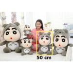 ตุ๊กตาชินจังสวมชุดโตโตโร่ 50 cm