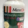 MaxxLife Spirulina Plus Vitamin C 100 tab