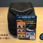 TANAX TOURER SEAT BAG (MFK-181)