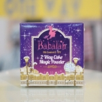 แป้ง babalah 2 way cake magic powder