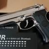 BERETTA M92 สีเงิน